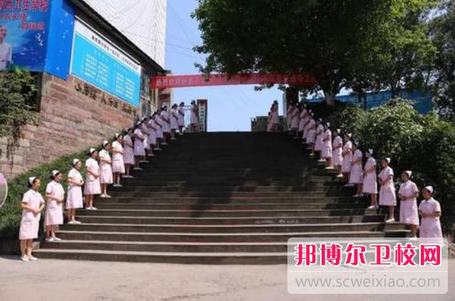 重庆2021年有哪些卫校就业好