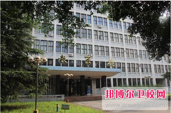重庆2021年卫校都有哪些