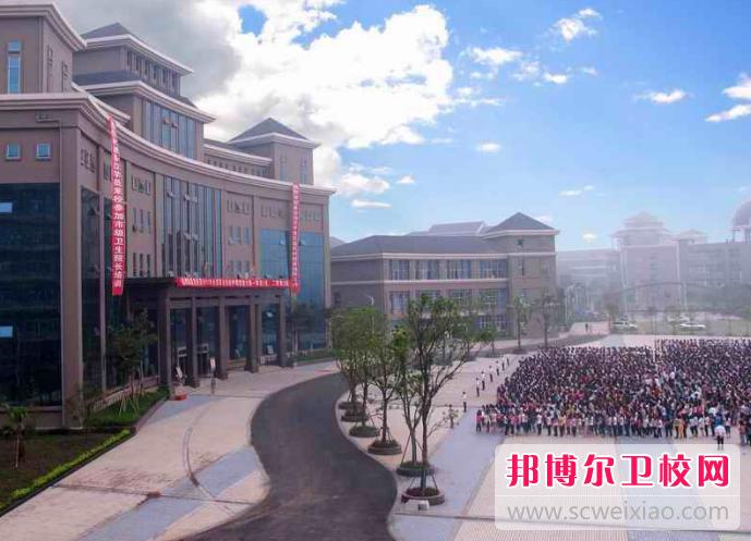 重庆2021年好的卫校有哪些