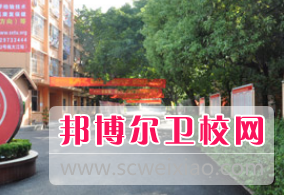 重庆2021年读卫校有什么好处