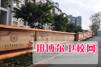 重庆2021年读卫校可以考大学吗