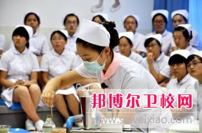 重庆2021年卫校属于什么学历