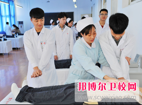 重庆2021年卫校是什么意思