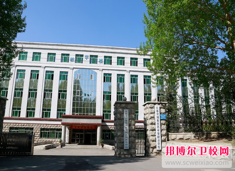 长春博泰医药中等职业学校2020年报名条件、招生要求、招生对象