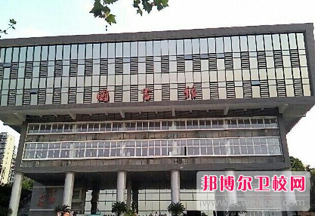 重庆沙坪坝区2021年有哪些有卫校的大专院校