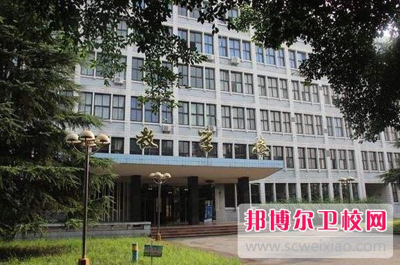 重庆沙坪坝区2021年卫校中专学校