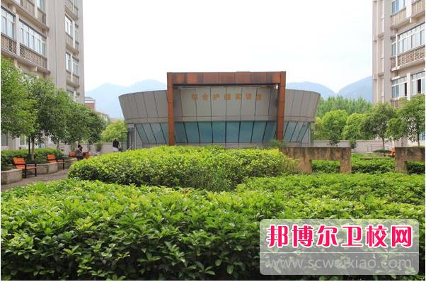 重庆沙坪坝区2021年哪个高职院校的卫校好