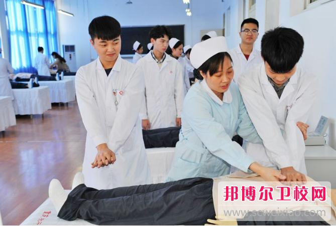 重庆沙坪坝区2021年400分能上卫校吗