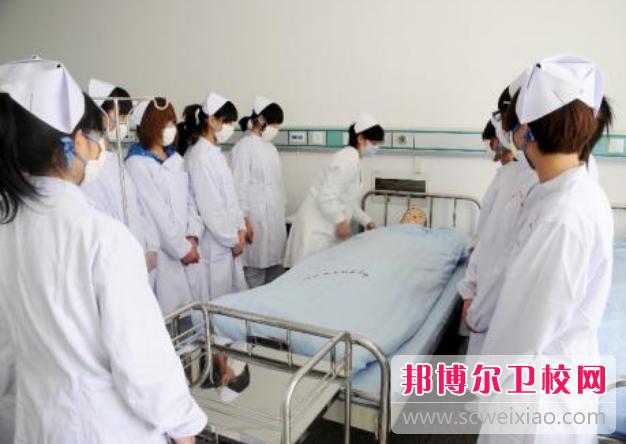 重庆沙坪坝区2021年300分能上卫校吗