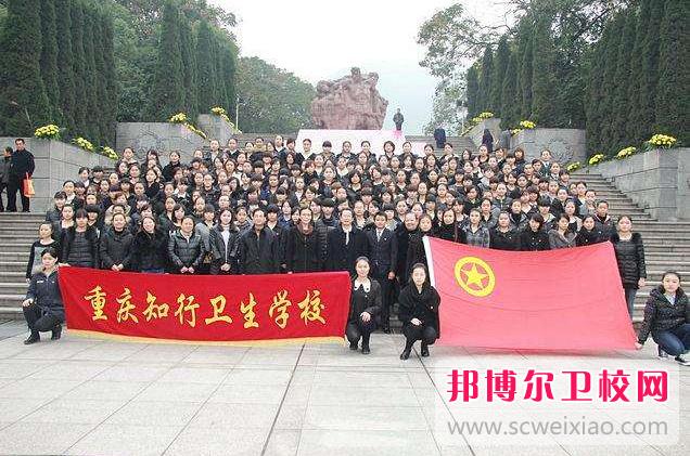 重庆沙坪坝区2021年初中生可以去学卫校吗