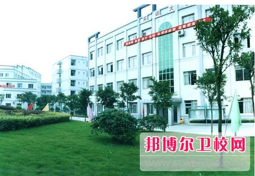 重庆沙坪坝区2021年初中生能读的卫校