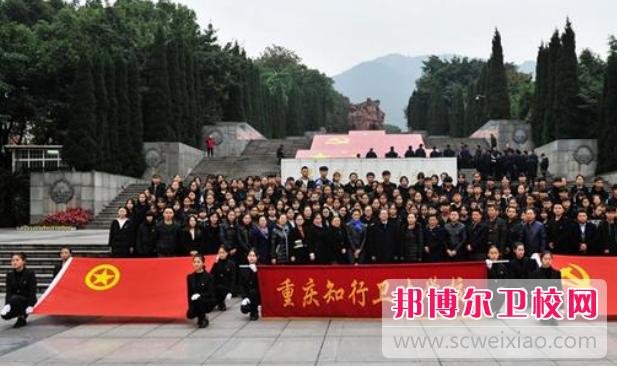 重庆沙坪坝区2020年初中生可以上的卫校