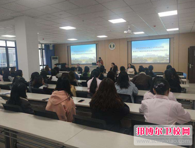 重庆沙坪坝区2021年初中生可以考什么卫校