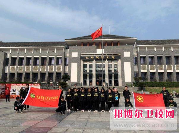 重庆沙坪区2021年初中生可以读的卫校