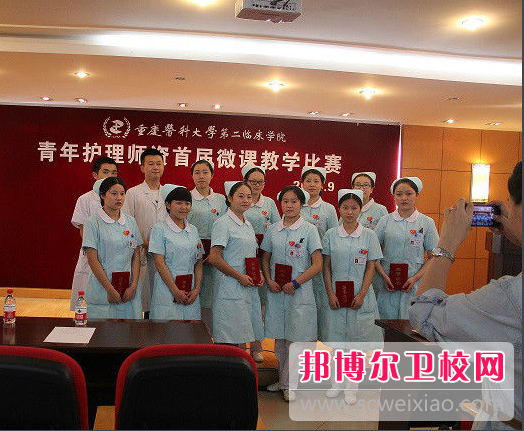 重庆沙坪坝区2021年初中生读什么卫校最好