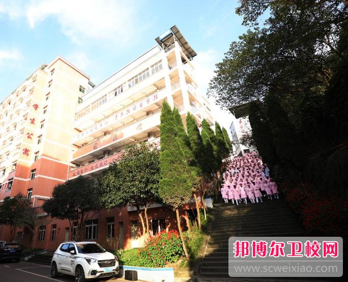 重庆沙坪坝区2021年初中生读什么卫校