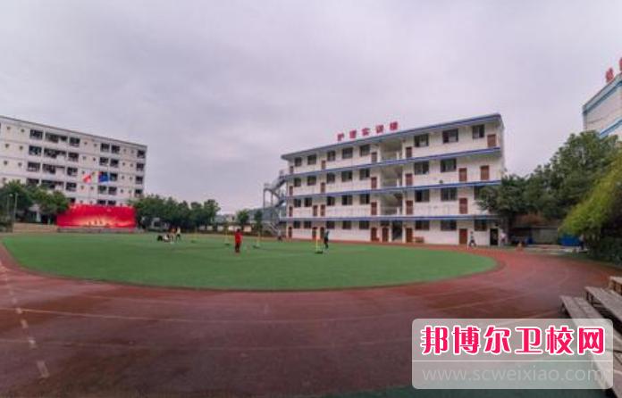 重庆沙坪坝区2021年初中生报什么卫校最好
