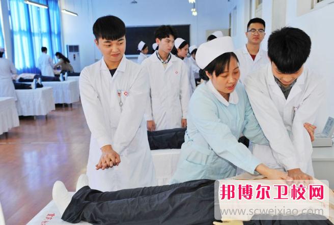 重庆沙坪坝区2021年卫校有哪些专业最好