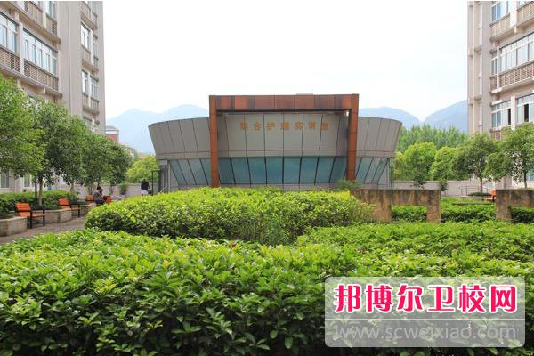 重庆沙坪坝区2021年卫校有哪些专业