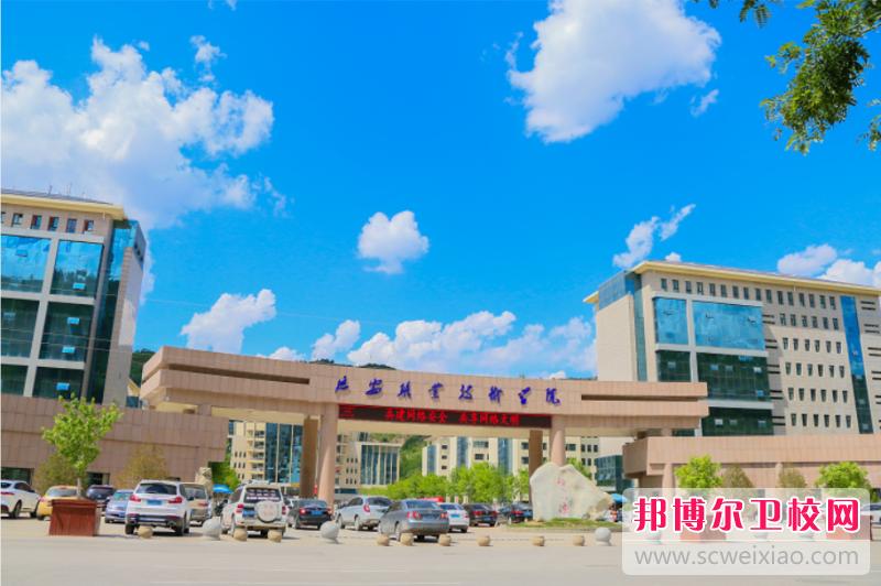陕西2020年哪个卫校最好就业