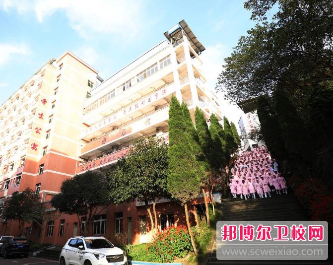 重庆沙坪坝区2021年卫校什么专业适合男生