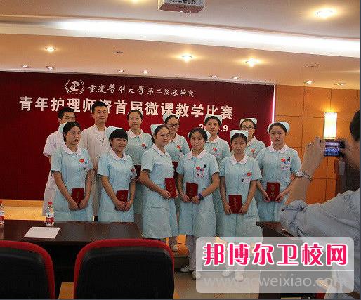 重庆沙坪坝区2021年适合男生的卫校