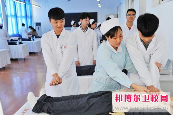 重庆沙坪坝区2021年男生在卫校学什么好