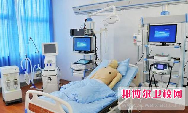 重庆沙坪坝区2021年男生初中毕业上卫校