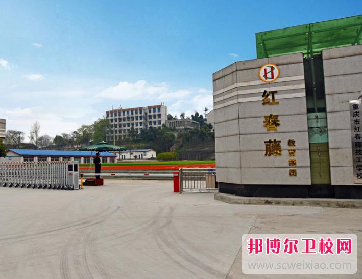重庆沙坪坝区2021年女生上什么卫校比较好