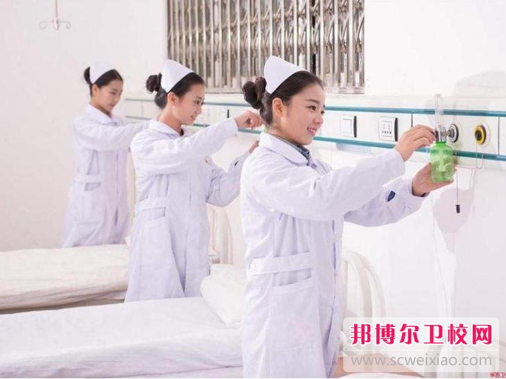 重庆沙坪坝区2021年女生读卫校学什么好