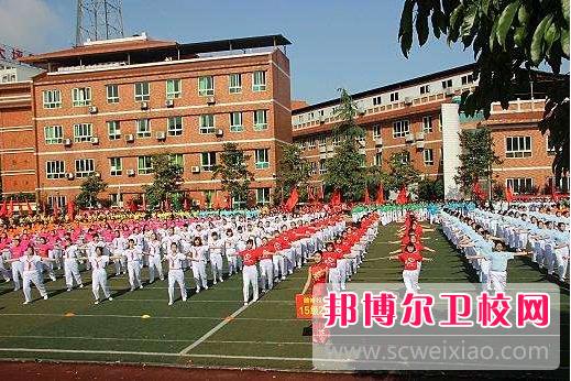 重庆沙坪坝区2022年哪所卫校最好