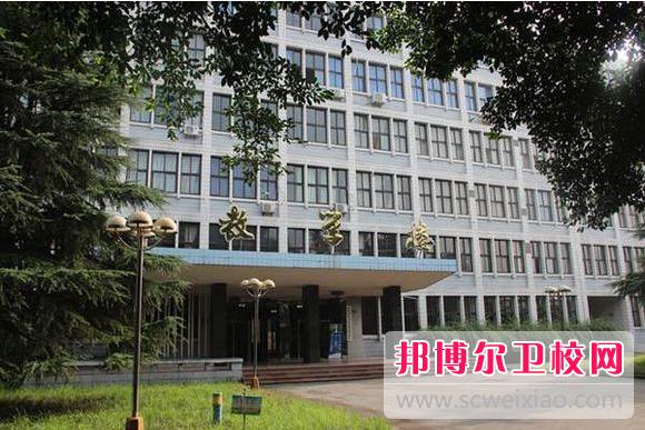 重庆沙坪坝区2021年卫校哪个好