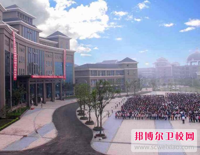 重庆沙坪坝区2022年有哪些公办卫校