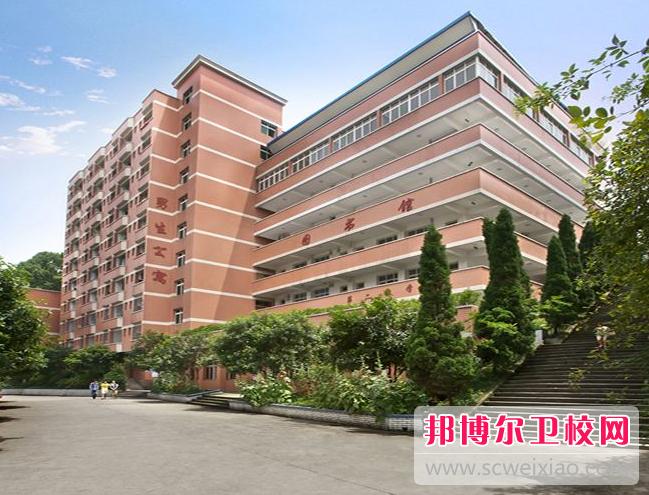 重庆沙坪坝区2021年怎么读卫校