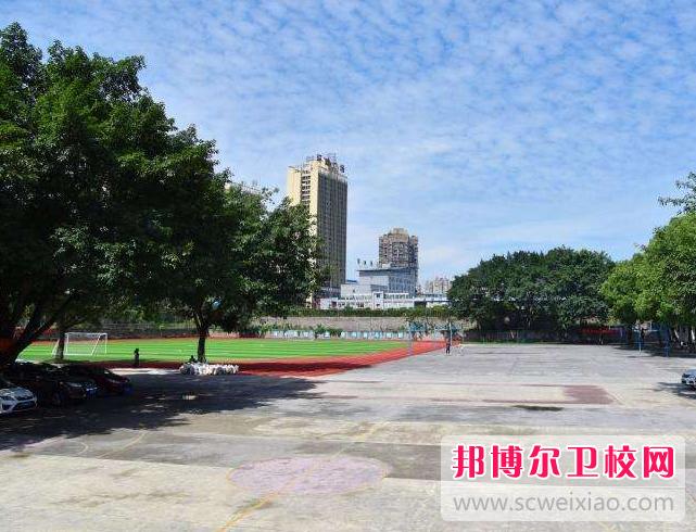 重庆沙坪坝区2021年现在读什么卫校好