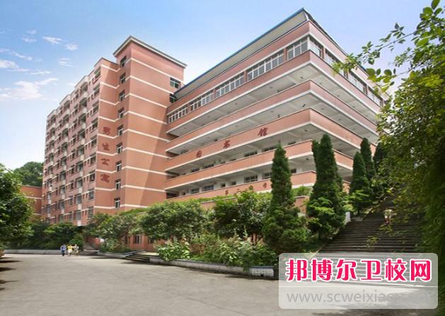重庆沙坪坝区2021年读卫校有什么要求
