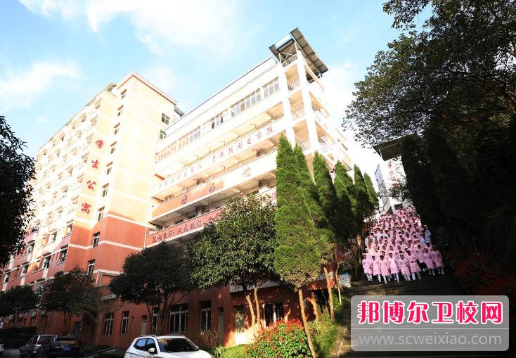 重庆沙坪坝区2021年卫校要读几年