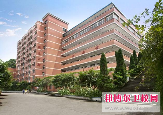 重庆沙坪坝区2021年读卫校多少钱