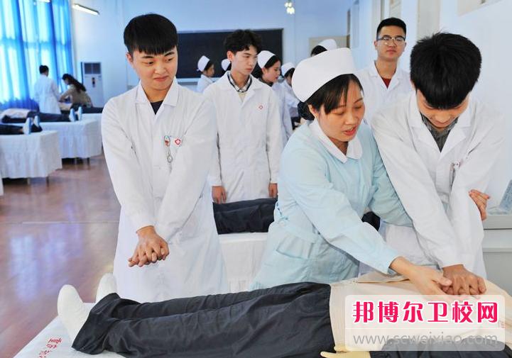 重庆沙坪坝区2021年读什么卫校最好