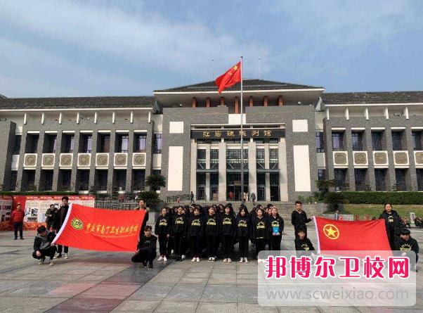 重庆沙坪坝区2021年读什么卫校好