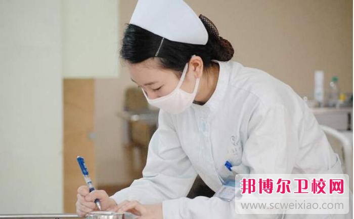 重庆沙坪区2021年卫校是学什么的