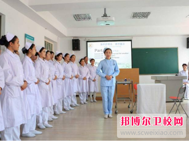 重庆沙坪坝区2021年卫校是什么