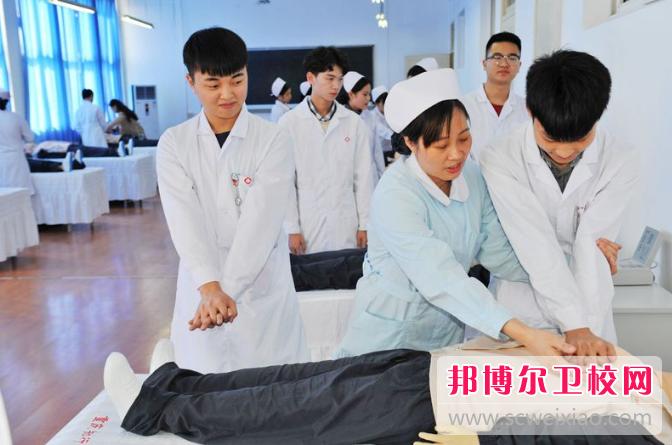 重庆沙坪坝区2021年读什么卫校比较好