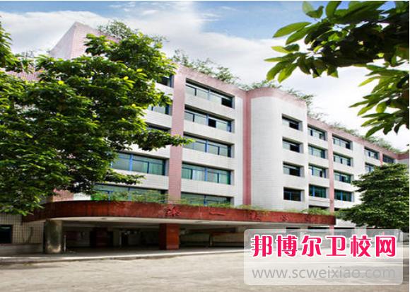 重庆沙坪坝区2021年卫校毕业是什么学历