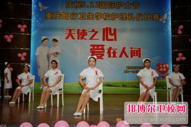重庆沙坪坝区2021年卫校毕业是什么文凭