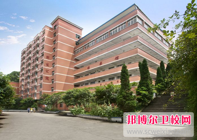 重庆沙坪坝区2022年什么卫校就业比较好