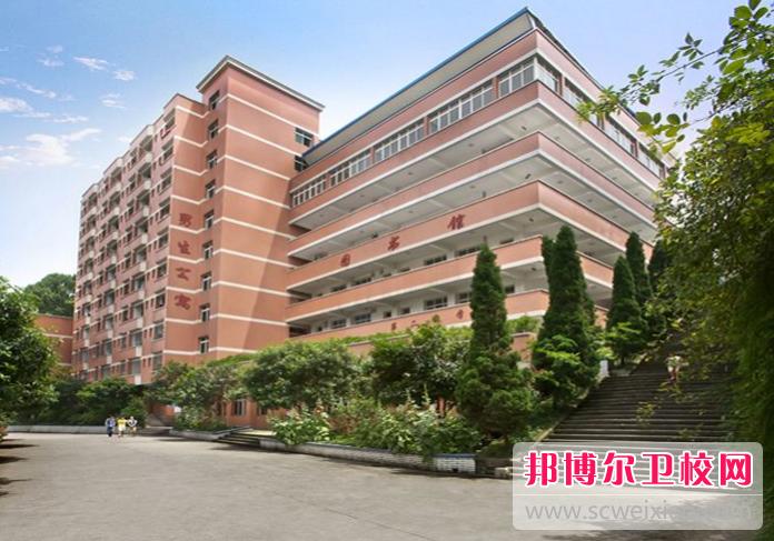 重庆沙坪坝区2022年就业好的卫校