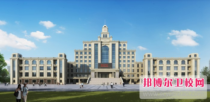 石家庄2020年大专有卫校吗