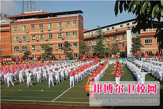 重庆沙坪坝区2022年卫校在哪