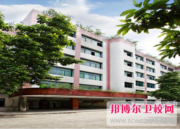 重庆沙坪坝区2022年哪里有卫校